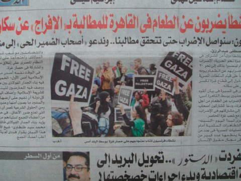 GFM 2010-01-02
